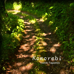 Komorebi_titlev01